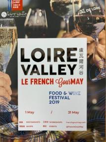 La Loire invitée d'honneur à Hong-Kong